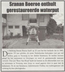 krans herdenking 2016 te groningen Dagblad Suriname 20 juni 2016